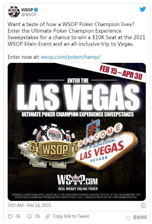 蜗牛扑克:WSOP系列赛正在发生的一个标志