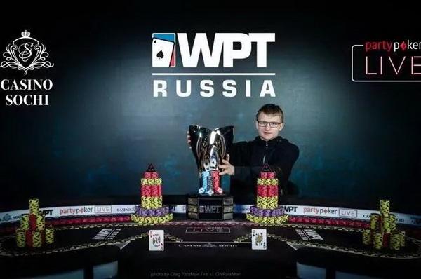 蜗牛扑克:19岁少年Maksim Sekretarev夺得WPT索契站冠军