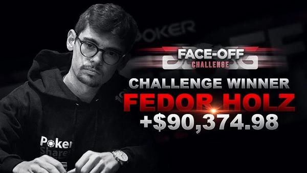 蜗牛扑克:Fedor Holz在与Wiktor Malinowski的单挑赛中胜出