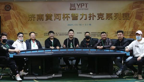 蜗牛扑克:2021YPT黄河杯 | 主赛事圆满落幕,王博容成为最大赢家!