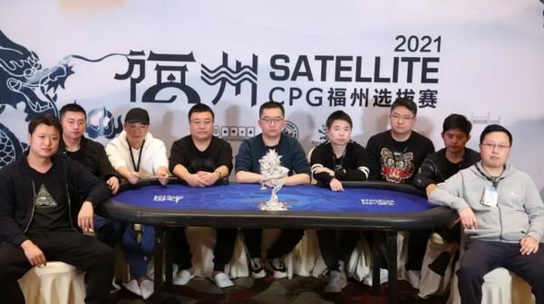 蜗牛扑克:马小妹儿专访CPG新科冠军——林蔚!