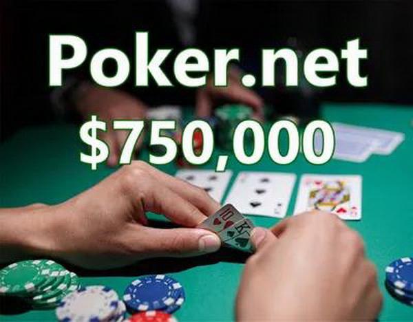 """蜗牛扑克:史上最大"""".net""""域名交易,""""poker.net""""以75万美元售出"""