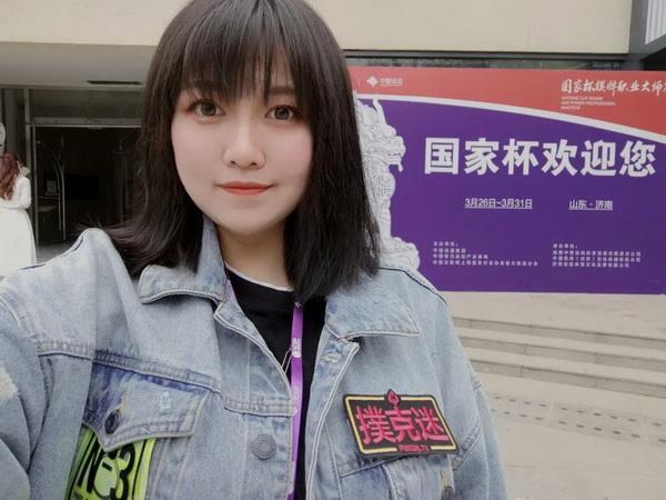 蜗牛扑克:国家杯济南站 | 火爆开赛,甲组吴海晶领衔66人晋级下一轮!