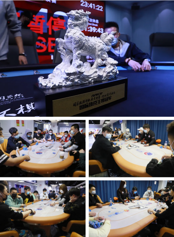 蜗牛扑克:国家杯济南站 | 决赛桌诞生,谁能夺得头筹,我们拭目以待!