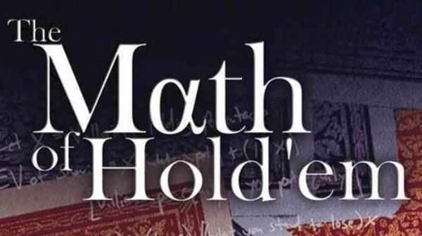 【蜗牛扑克】德州扑克的数学-10: