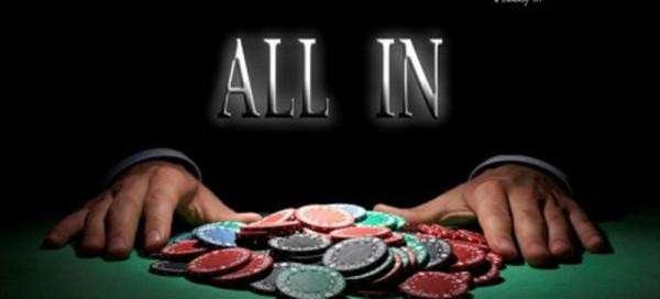 【蜗牛扑克】不必和业余德州扑克牌手太较真