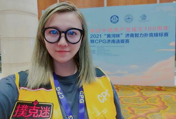 蜗牛扑克:马小妹儿带你游赛事之CPG济南站!
