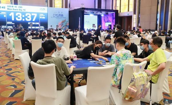 蜗牛扑克:2021CPG济南站 | 主赛总人数1276,350位选手成功进入复赛