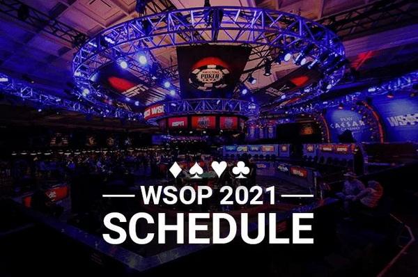 蜗牛扑克:2021年WSOP赛程表发布共88项金手链赛事