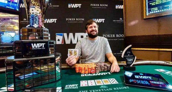 蜗牛扑克:WPT威尼斯人创造历史 Chad Eveslage赢下冠军