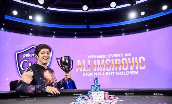 蜗牛扑克:拿下第八冠Ali Imsirovic在2021年已经超神
