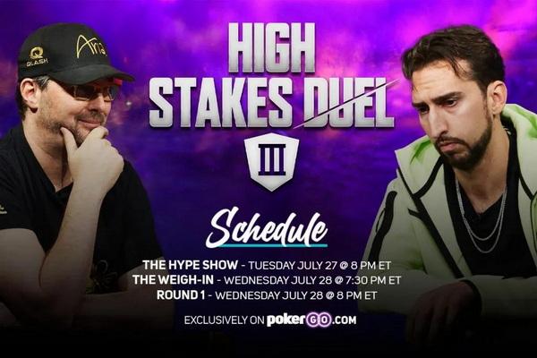 蜗牛扑克:Phil Hellmuth与Nick Wright的单挑赛即将拉开序幕