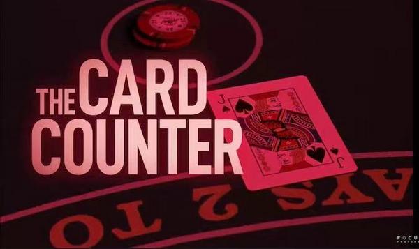 蜗牛扑克:新扑克电影《The Card Counter》将于9月上映