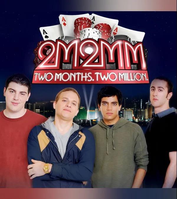 蜗牛扑克:扑克节目《两个月两百万》第二季或将回归