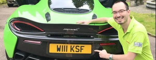 蜗牛扑克:William Kassouf用扑克奖金购买迈凯轮超级跑车