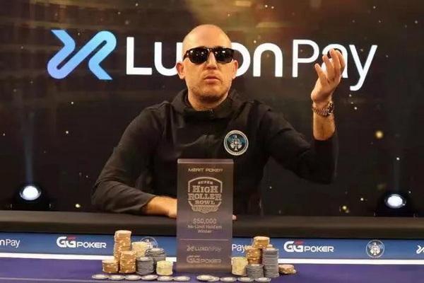 蜗牛扑克:Selahaddin Bedir赢下超级碗豪客赛第四项赛事冠军