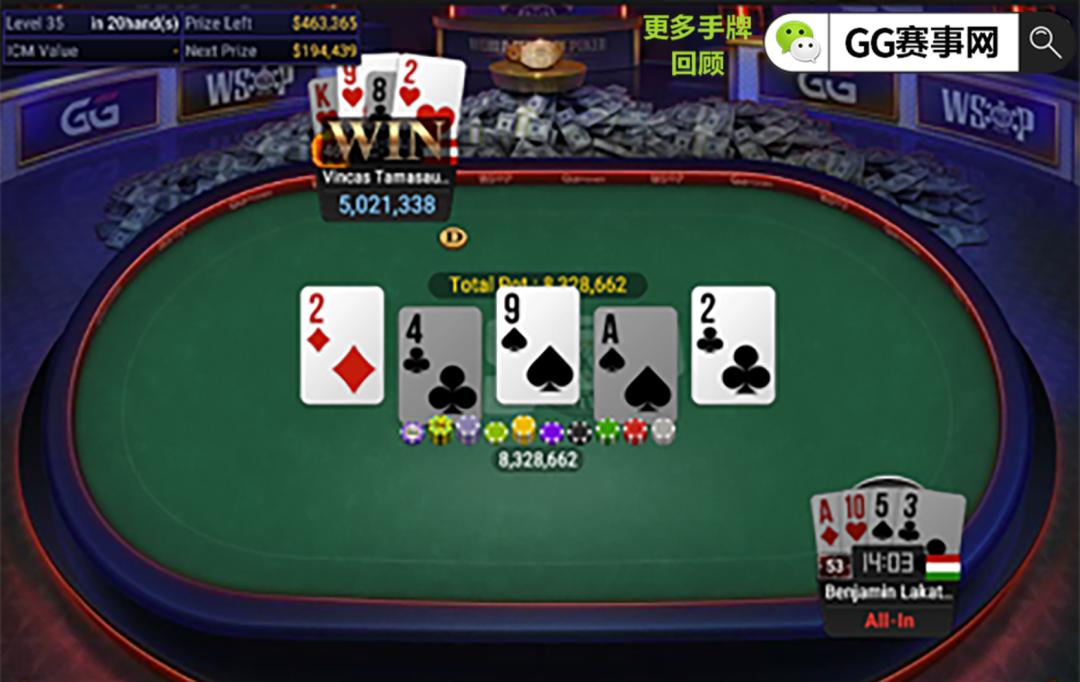 【蜗牛扑克】WSOP重磅明星来袭!国内扑克大神齐聚一堂 最不容错过的单挑厮杀对决!