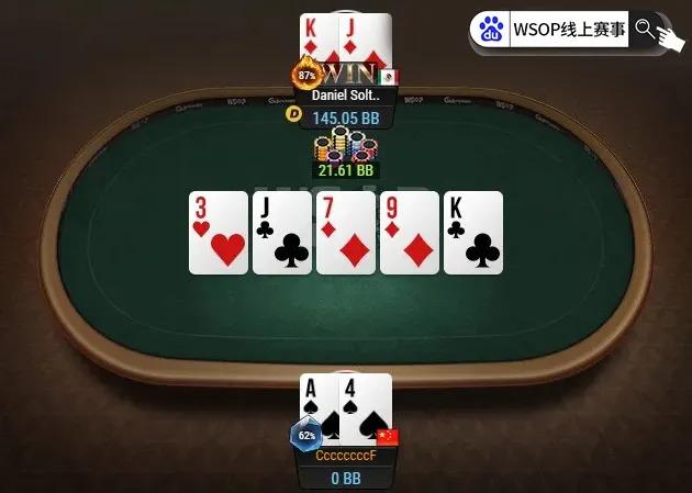 【蜗牛扑克】WSOP金手链争霸赛越演越烈,LIMY、Feng Chen、Chunlei Zhou共战,盼能夺下金手链!