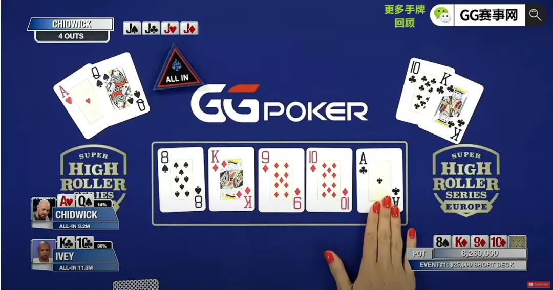 【蜗牛扑克】GGPoker狂赞豪客系列赛正式回归!全能扑克玩家Phil Ivey占地为王势不可挡 冠军荣耀手到擒来!