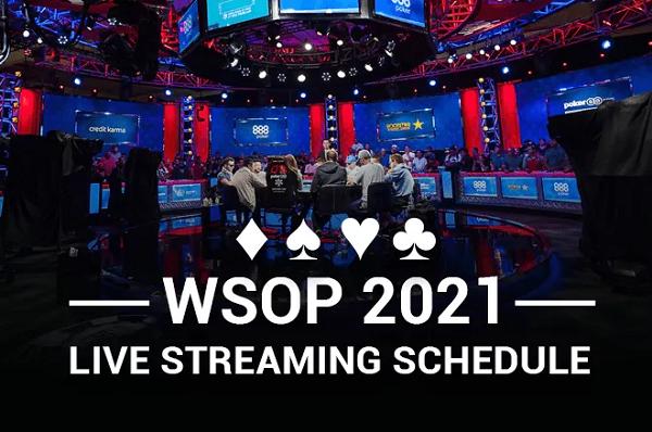 蜗牛扑克:2021年WSOP的直播时间表新鲜出炉