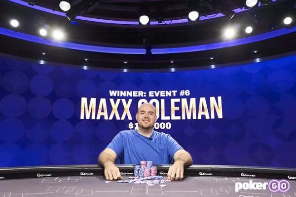 蜗牛扑克:Maxx Coleman获得扑克大师赛第六项赛事冠军!