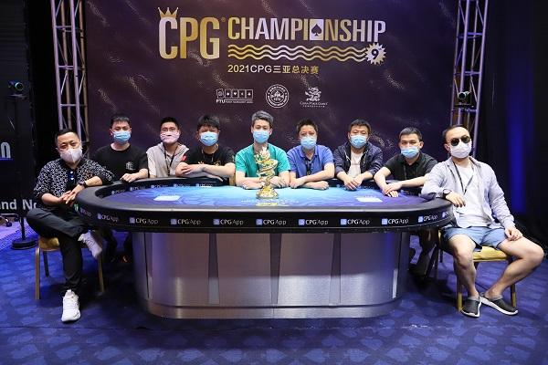 蜗牛扑克:专访CPG三亚总决赛主赛事冠军——贺迎龙!