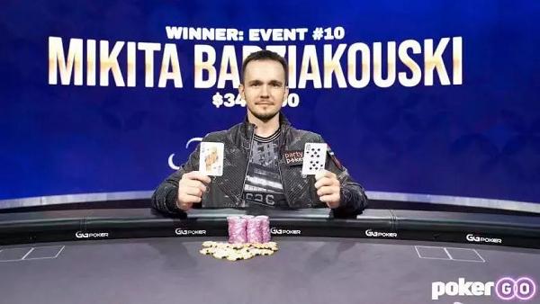 蜗牛扑克:Mikita Badziakouski赢得扑克大师赛赛事#10冠军!