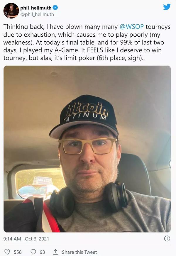 蜗牛扑克:Phil Hellmuth承认自己曾在比赛时服用神经类药物