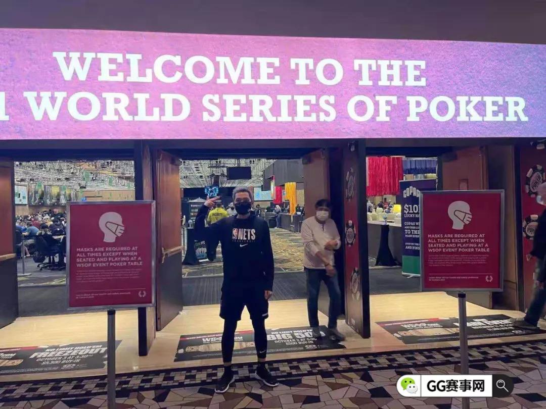 【蜗牛扑克】第一线WSOP直击!国人A高张在转牌拿命抓鸡   秋季百万赛邀您来当生肖之王
