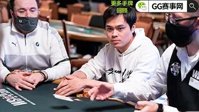 【蜗牛扑克】双陈出击WSOP!该拿的金手链还是不能少 小孩子才做选择 线上线下奖励我全都要!